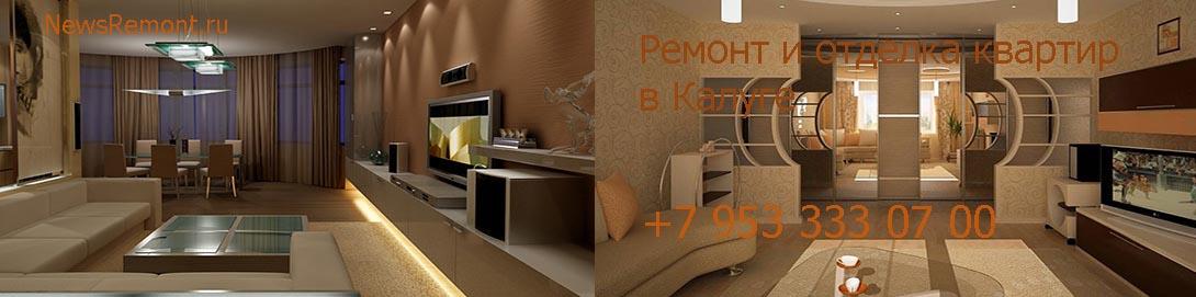 Дизайн маленьких квартир и квартир студий - экономный