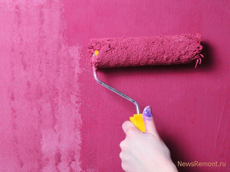 Подготовка стен к покраске водоэмульсионной краской своими руками