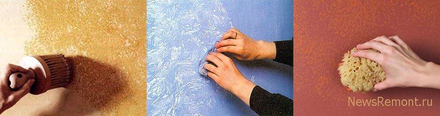 Оригинальные современные способы покраски стен в квартире