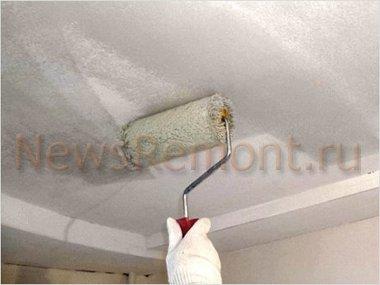 Самый дешёвый ремонт потолка