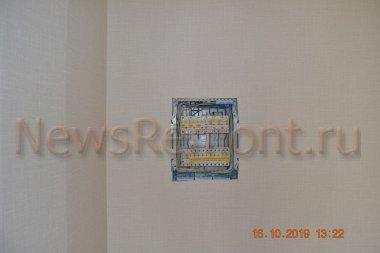 Ремонт картиры под ключ Комфорт парк | Калуга ремонт квартир